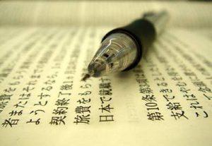 Tips Cepat Menguasai Bahasa Jepang