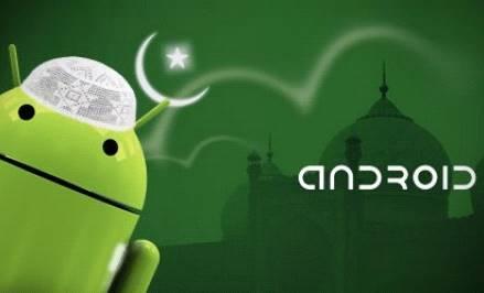 Daftar Aplikasi Android Bertema Ramadhan